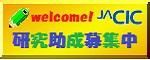 banner_waku